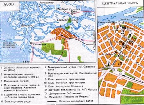 Схема центра города Алапаевск