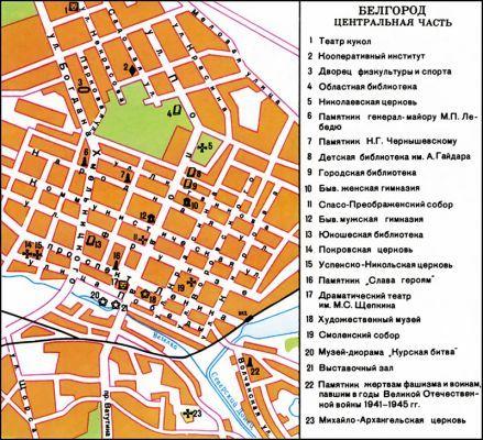 Схема центра города Белёв