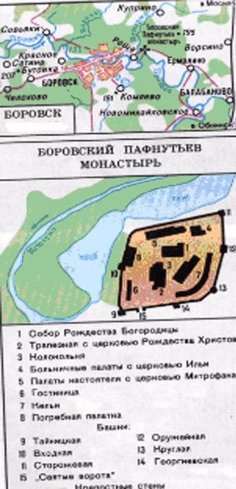 монастырь)
