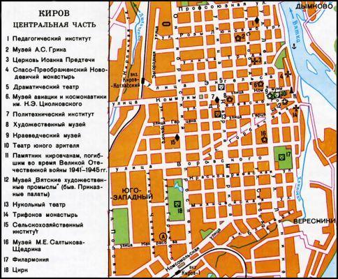 Карта города Кировск