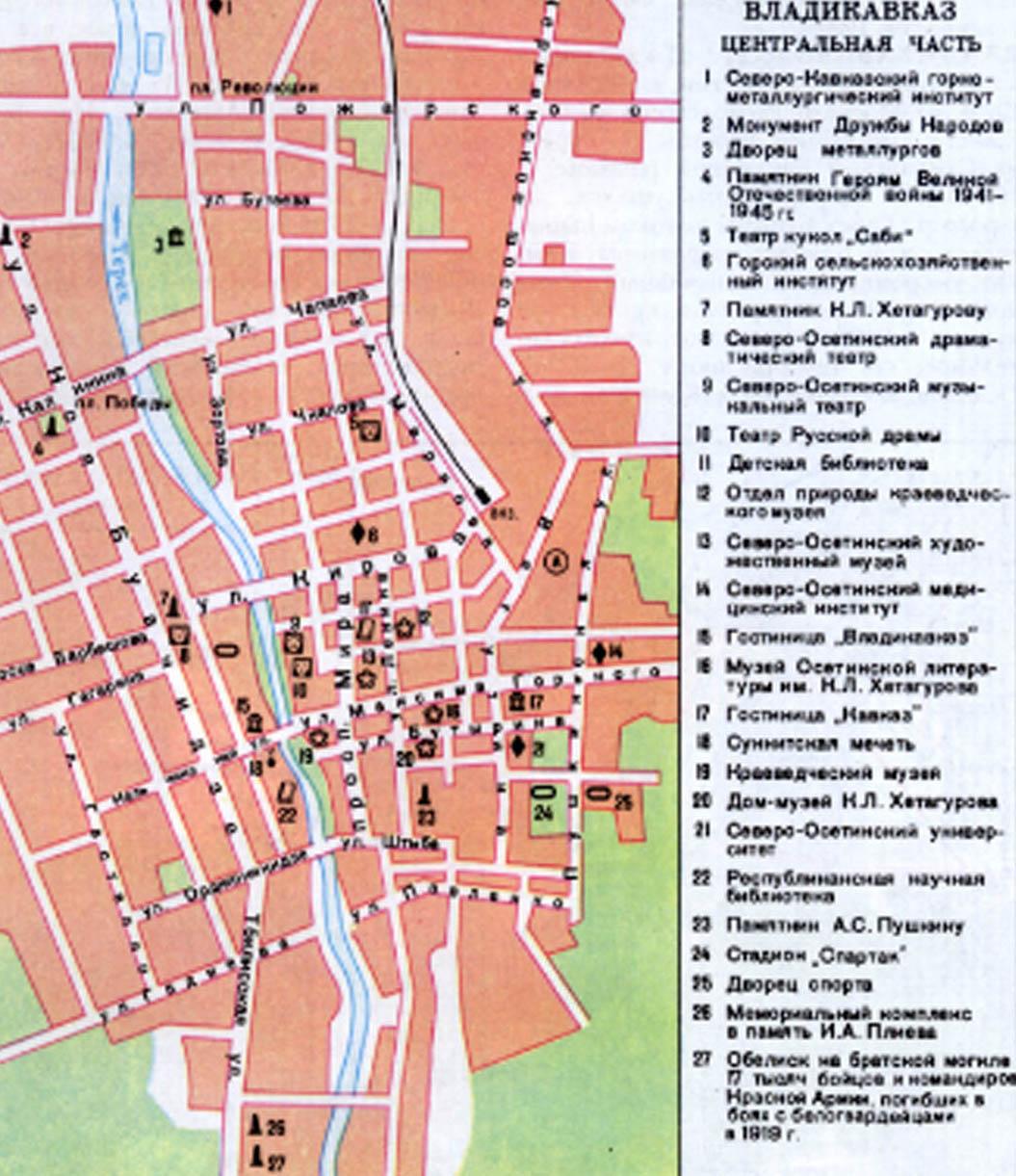 многих карты владикавказа с улицами синтетических волокон отводит