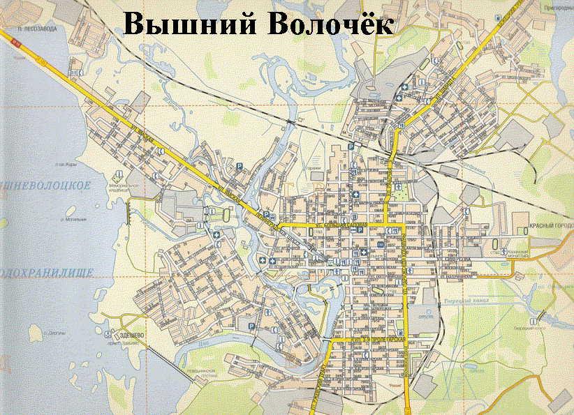 Карта города Вышний Волочек