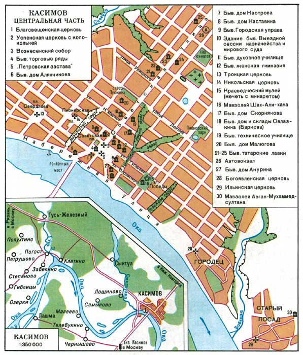 Схема города Кашин